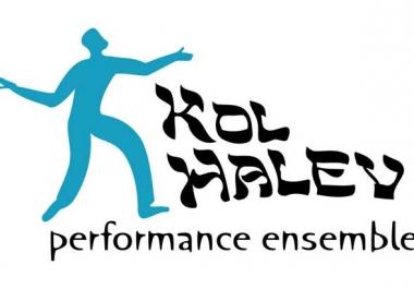 KolHalev-Logo